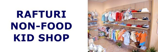 Kid Shop-3
